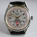 Shanghai East Red hand-winding mechanical watch