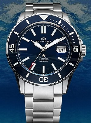 Ocean star sea gull 39 s 1st real diver watch - Oceanic dive watch ...