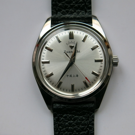 Old Shanghai Diamond watch D152 reissue limited edition