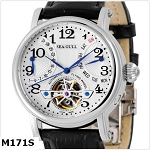 Sea-Gull M171S retrograde flying wheel automatic watch