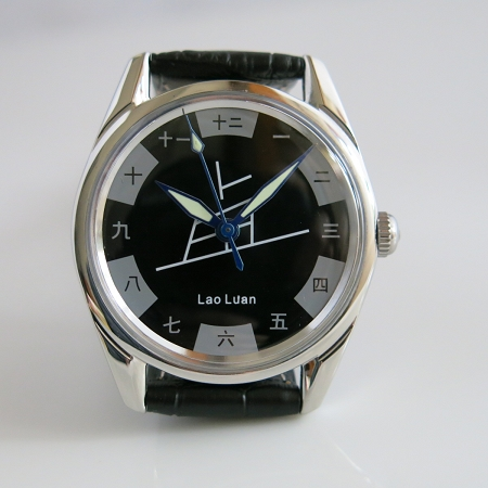 Shanghai Lao Luan wristwatch hours in Chinese character