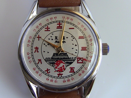 Old stock Shanghai Friendship hand-winding mechanical watch