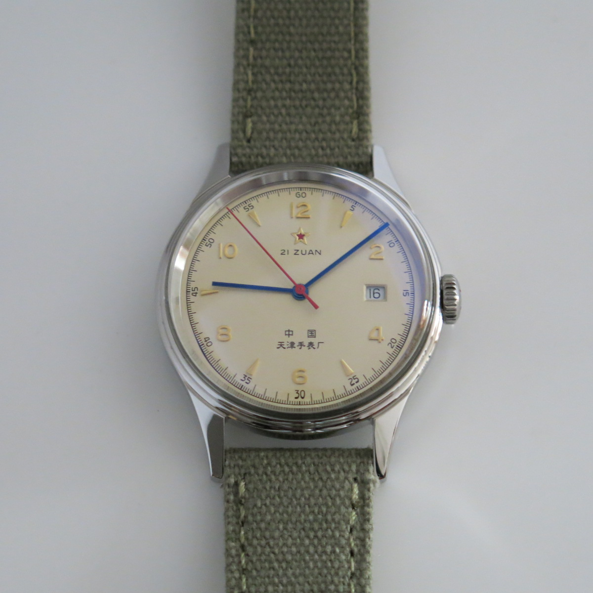 1963 re-issue China Air Force 1st automatic wristwatch ST2130