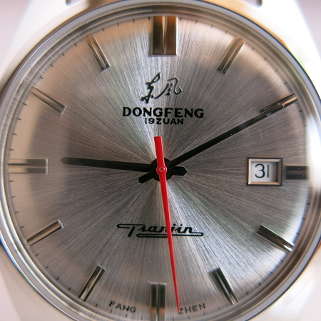 Classic Tianjin Dong Feng reissue automatic wrist watch