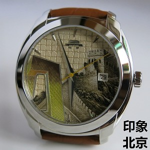 Beijing Impression Great Wall CCTV automatic wrist watch