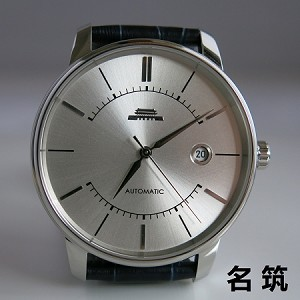 Beijing famous architecture series BG030006 automatic wristwatch
