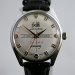 Classical Red Flag mechanical watch by Liaoning Watch Factory