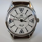 Rare white Shanghai 8120 reissue nostalgic hand-wound mechanical wristwatch