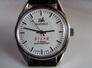 Shanghai Serve the People mechanical hand-winding watch