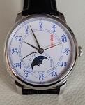 All Chinese characters moonphase wristwatch presented by Vager Hauers