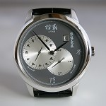 All Chinese characters traditional 12 Shi-Chen watch by Vager Hauers