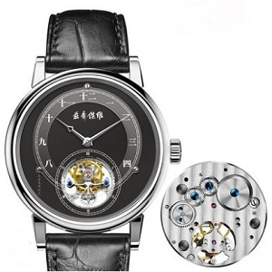 All Chinese characters tourbillon wristwatch presented by Vager Hauers